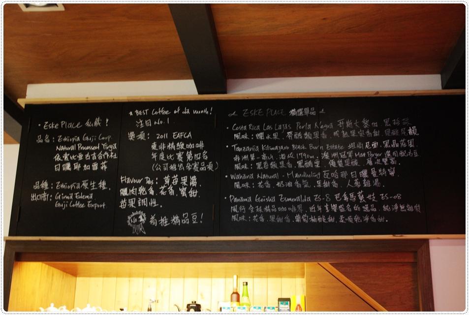 Eske Place Coffee House-Menu