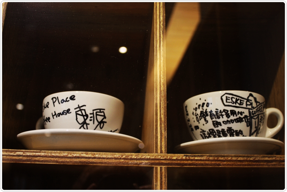 Eske Place Coffee House-簽名咖啡杯01