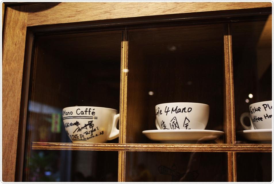 Eske Place Coffee House-簽名咖啡杯02