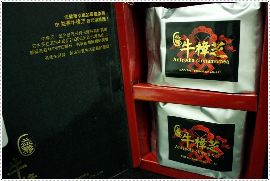益壽-牛樟芝包裝