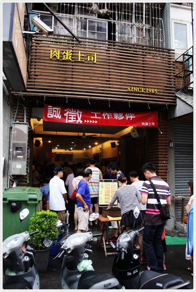 台中-肉蛋土司02
