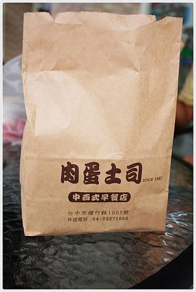 肉蛋土司-中西式早餐