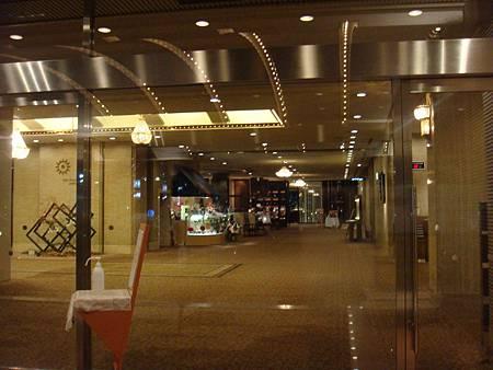 札幌京王飯店