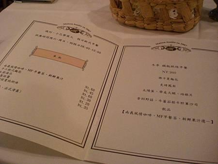 CIMG4680.JPG