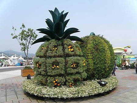 花博蔬果植栽