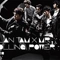 cover FINAL_rolling power.JPG