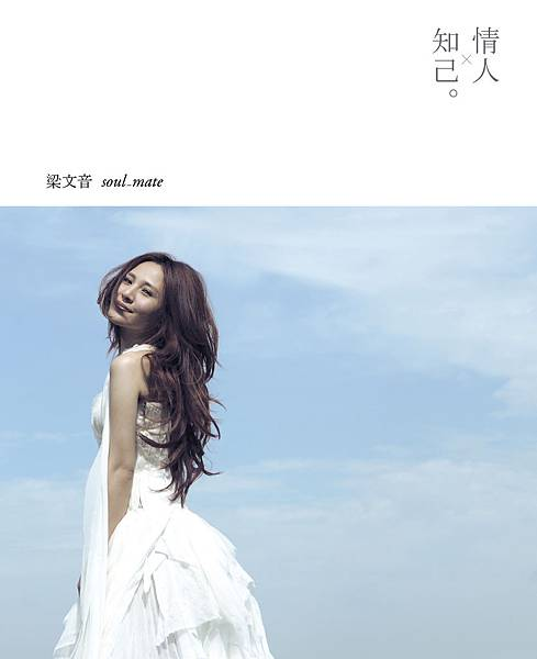 LIANG NEW COVER-02.jpg