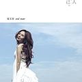 LIANG NEW COVER-02.jpg