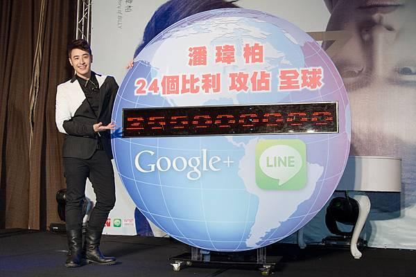 潘瑋柏宣告啟動數位時代攻佔2億5千5百萬人