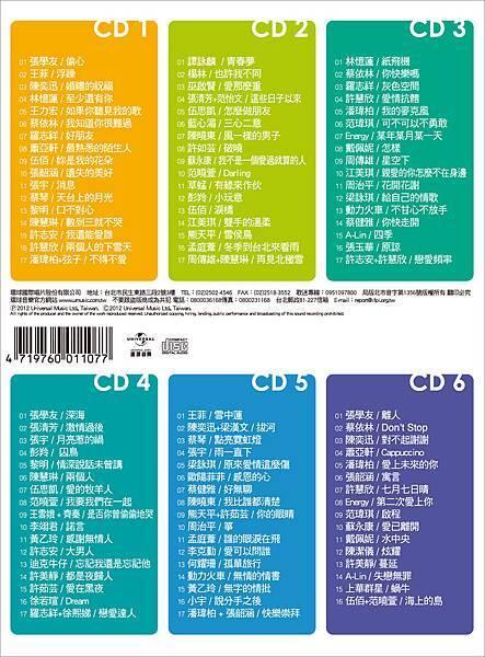 DVD BOX-b
