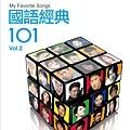 DVD BOX-c