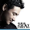 JC Ding Feng Bo Digital Cover