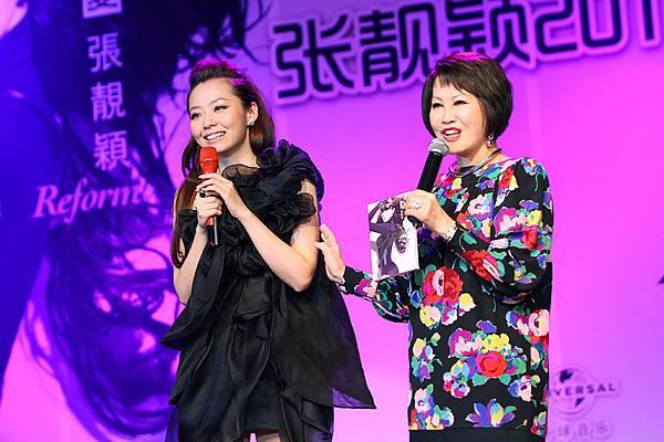 12.张靓颖2011年度大碟《改变》发布.jpg