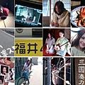 福井日誌1..JPG