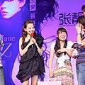4.张靓颖2011年度大碟《改变》发布与歌迷互动.jpg