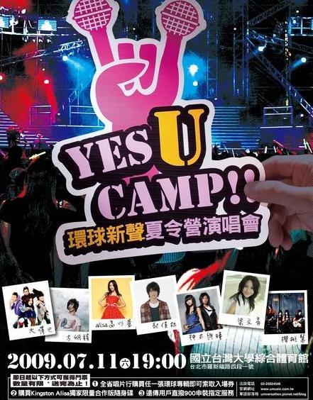 yes, U camp.JPG