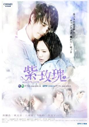 紫玫瑰海報 下雨版_s.jpg