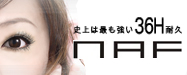 naf-banner.jpg