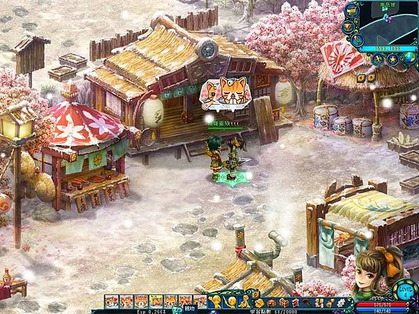 (圖6)滿是櫻花與靄靄白雪的東岳城,美不勝收的動人景色,盡收眼底。.jpg