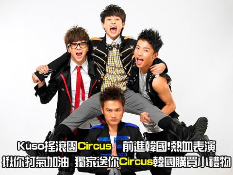 Circus-80.jpg