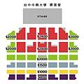 ticket-area.jpg