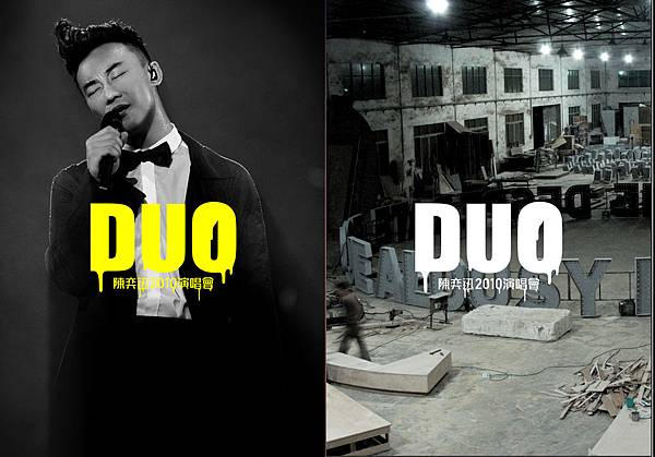 DVD_2 covers FINAL_DUO.jpg