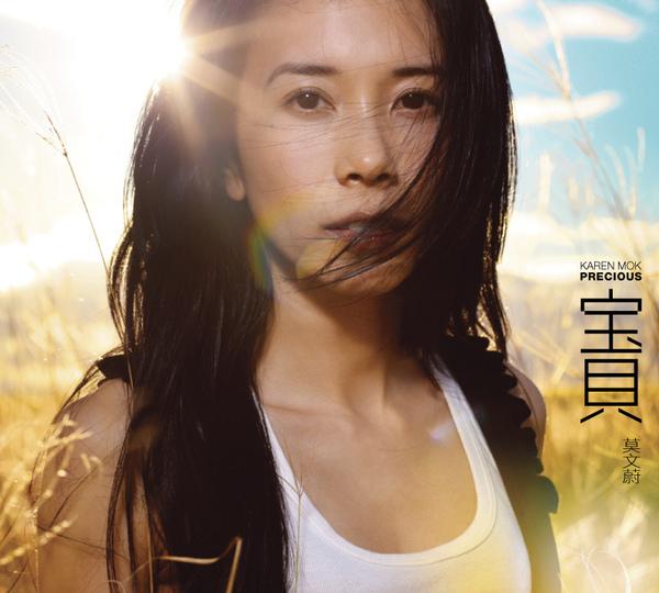 cover_寶貝.jpg