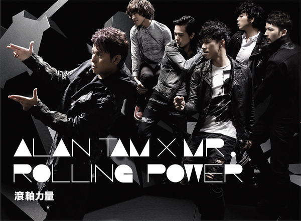 cover FINAL_rolling power.JPG