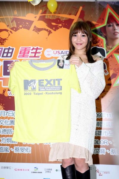 MTV出口反人口販運記者會,梁文音秀出自己的捷運票卡和 T恤01.jpg