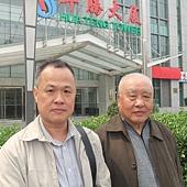 北京與楊曾文教授合影