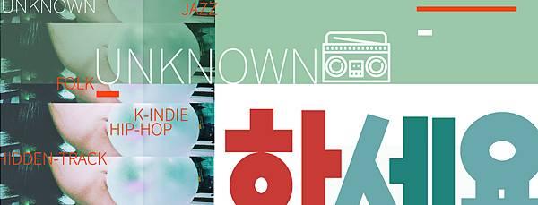 UNKNOWN-BANNER.jpg
