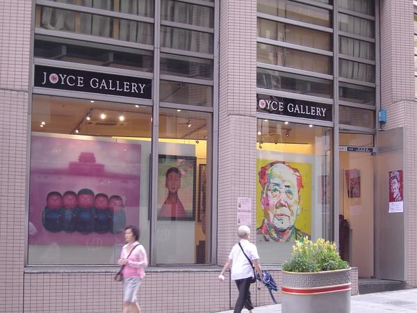 沿路所見的特色商店櫥窗