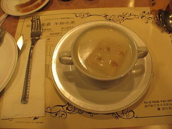 20070127 澳門金爵餐廳套餐所附周打魚湯_171