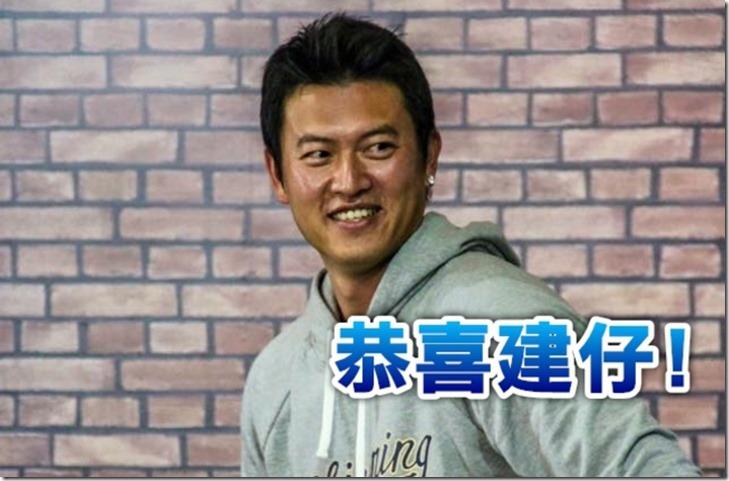 王建民露齒微笑-1