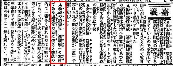 KANO日本內地相關報導.jpg