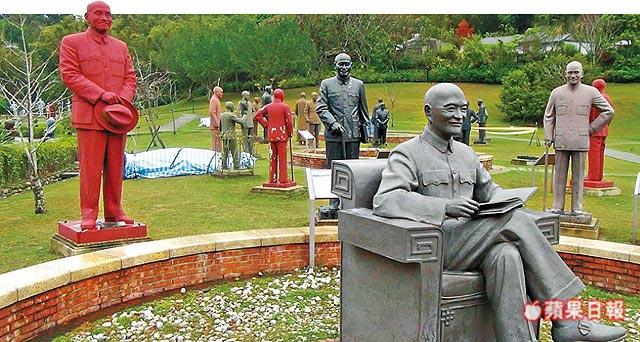 蔣介石銅像.jpg