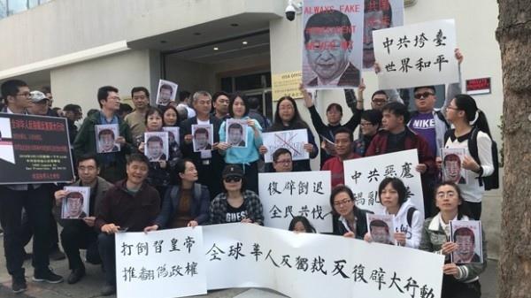 中國留學生抗議習近平.jpg