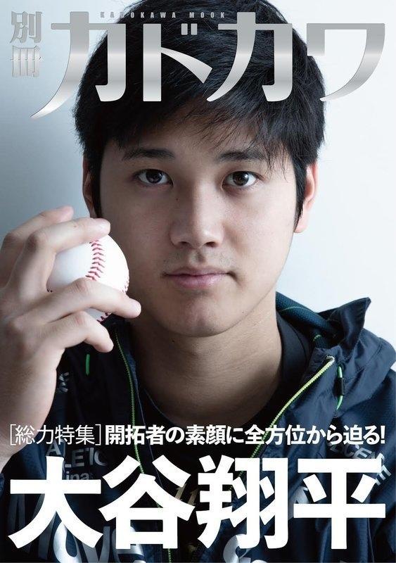 大谷翔平-2.jpg