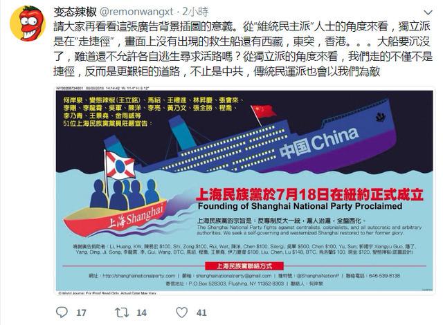 上海獨立-2.jpg