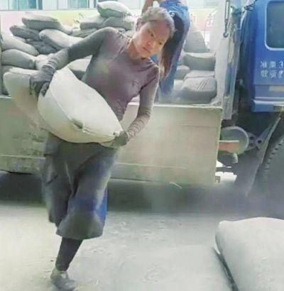 藍寶堅尼-中國-女水泥工-混凝土