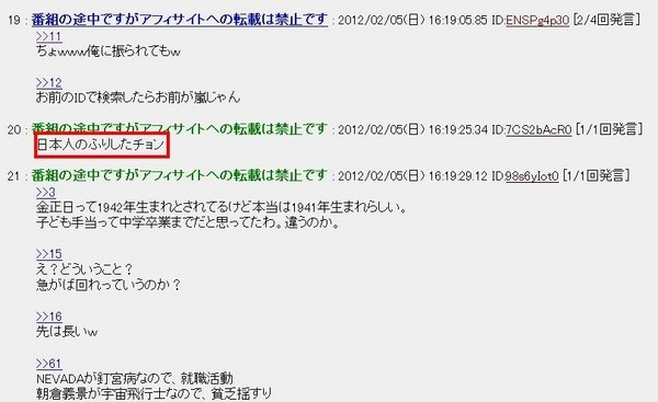 MAKIYO日本友人友寄隆輝是韓國裔?.jpg