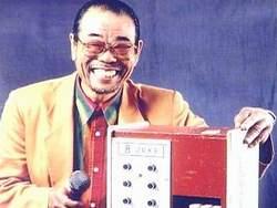 Karaoke 發明人