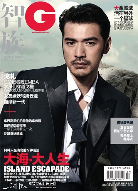 GQ China 2011年7月號 (封面人物:金城武)