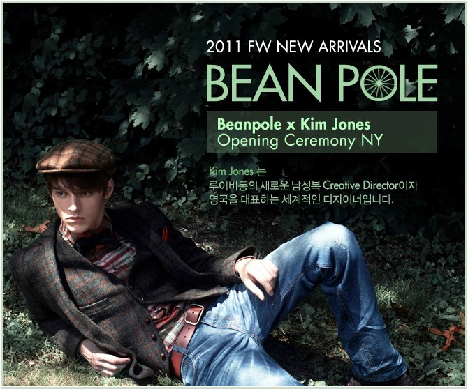 Robbie Wadge for Bean Pole FW11