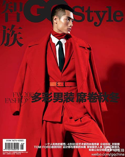 GQ Style China 10月增刊號