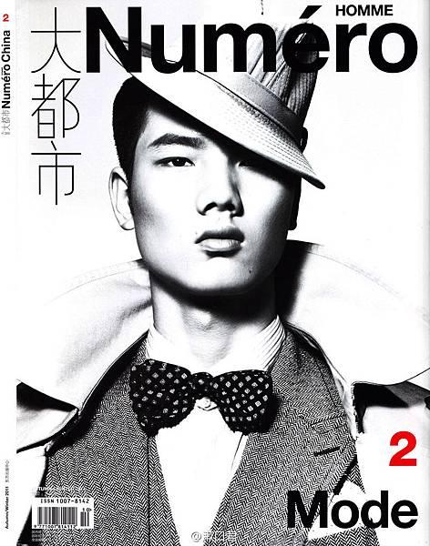 Numero Homme China #2