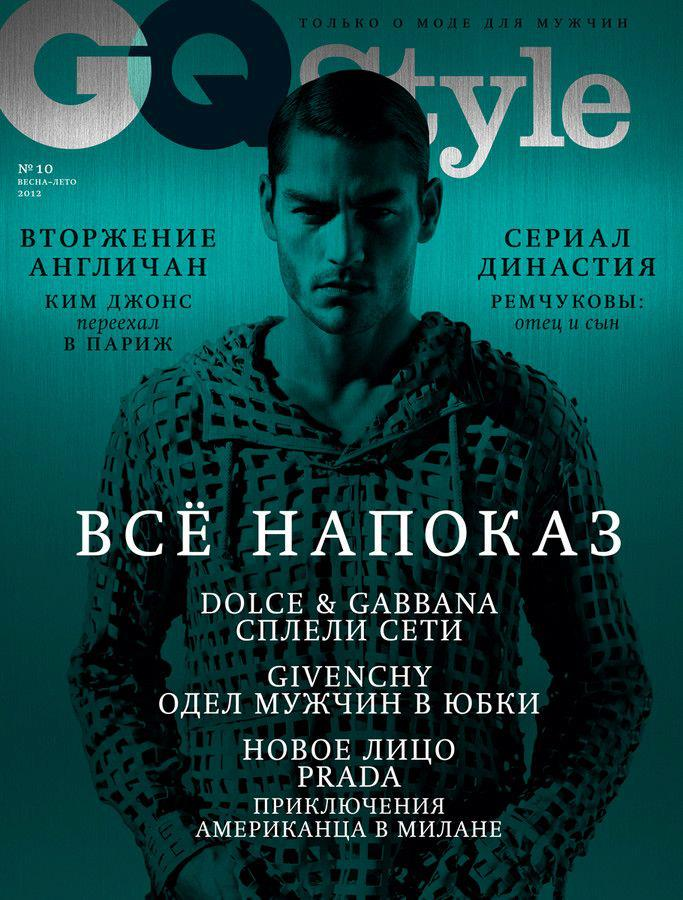 Tyson Ballou by Doug Inglish for GQ Style Russia
