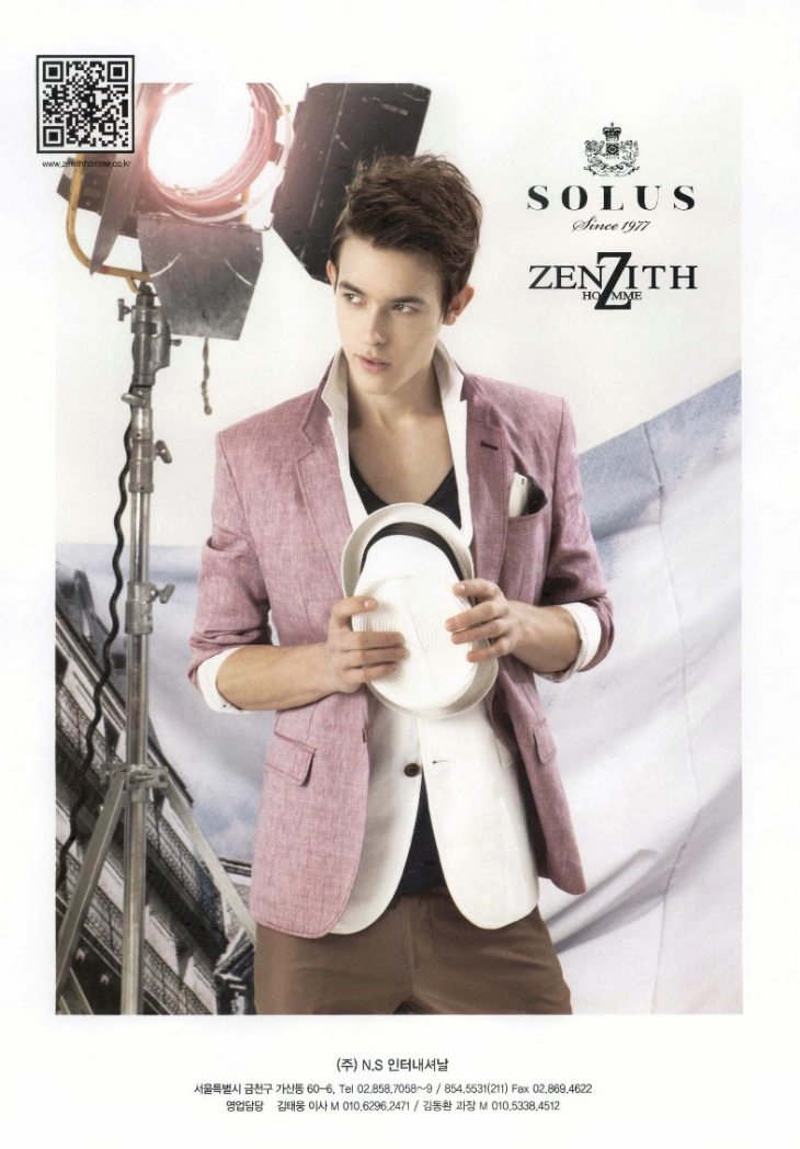SOLUS Since 1977 ZENZITH HOMME
