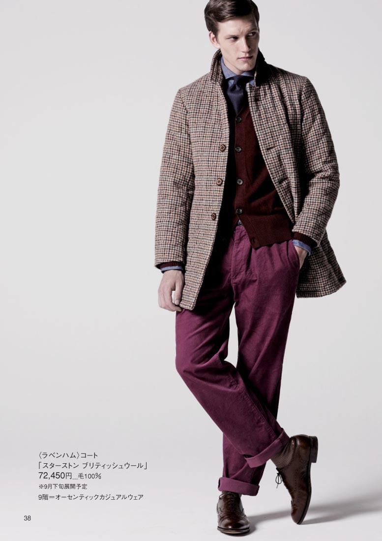 Florian Van Bael for JR Osaka Isetan AW12 Catalog