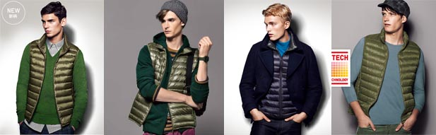 Uniqlo Down Ultra Light Vest AW12